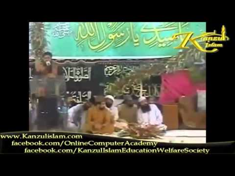 sipah sahaba ki ahlesunnat jamat By Allama Syed Shah Turab ul Haq Qadri sahab Islamic Question Answer
