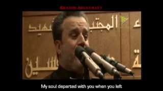 Ali Akbar's Mother Cries Out - Bassim al-Karbalai'  [Eng Subs]