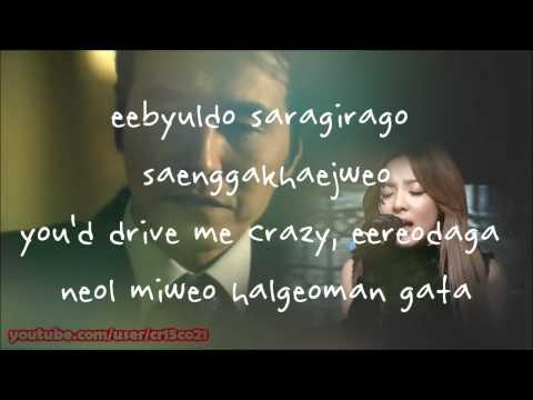 2ne1 - Love is Ouch [karaoke]