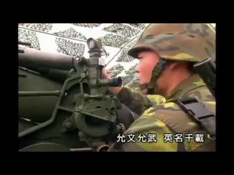 [進撃の巨人] 進擊的國軍