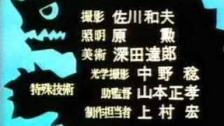 Abertura Ultraman