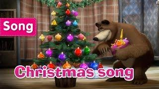 Máša a medveď - Vianočná pieseň
