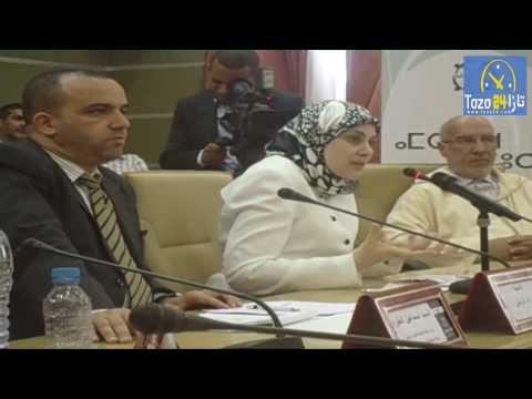 مُداخلة الوزيرة سميّة بنخلدون حول الحوار المدني بتازة