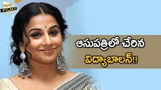 Vidya Balan admitted to Mumbai hospital