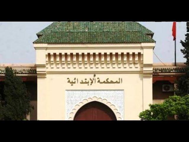 المحكمة الابتدائية بمدينة مراكش تصدر مجموعة من العقوبات في حق الجماهير الرجاوية بخصوص شغب الملاعب | حصاد اليوم