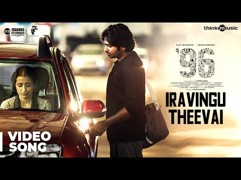 96 Songs - Iravingu Theevai Video Song - Vijay Sethupathi, Trisha