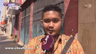 بالفيديو..طلبة من إندونيسيا مشاو يصليو التراويح فالمسجد وها شنو وقع ليهم ..بفاس |