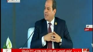 الرئيس السيسي: سنوجد حلا سياسيا شاملا