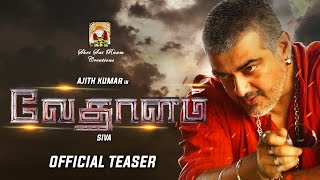 Vedalam Official Teaser- Ajith, Shruti Hassan