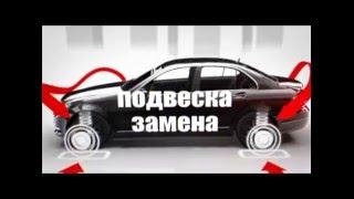 Подержанные автомобили - Fiat Albea, 2011. Авто Плюс ТВ