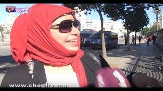 طريف وبالفيديو..مغربية مزوجة بمصري معرفاتش واش تشجع الوداد و لا الأهلي |
