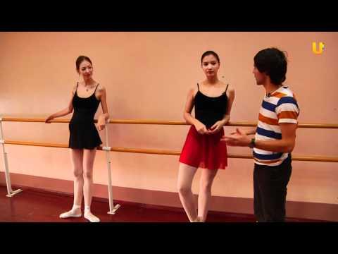 Видео обучение балету