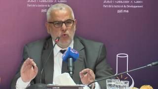 فيديو.. عندما قال بنكيران ماغاديش نسمح في حزب الاستقلال وهاهو اليوم تخلى عليه فتشكيل الحكومة  