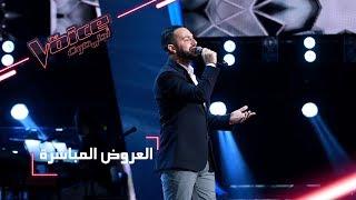 بالفيديو..  المغربي عصام سرحان يؤدّي موال 'آمان يا زمان' وأغنية 'يا حلاوة الدنيا   |   قنوات أخرى