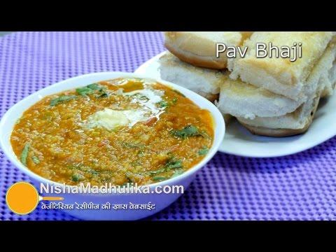 Pav Bhaji recipe -  Pav Bhaji Chaat Recipe