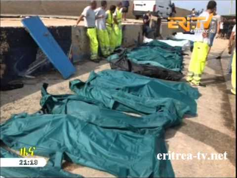 Eritrean News - Over 300 Eritrean Migrants die in Italy - ኢጣሊ - ሓደጋ ጃልባ