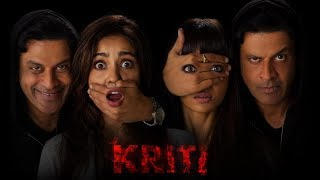 kriti,kriti short film,  Manoj Bajpayee, Neha Sharma, Radhika Apte,Shirish Kunder