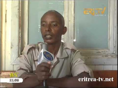 Eritrean Training courses being conducted for around 300 EDF members in Southern Red Sea region