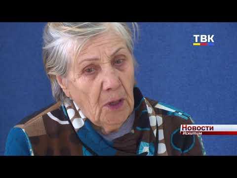 Жительница Искитима Галина Артюшина в 82 года занимается танцами и планирует путешествие на Дальний Восток