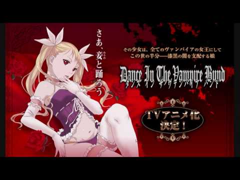 Dance in the Vampire Bund OP [Full Version], DOWNLOADLINK: http://www.megaupload.com/?d=6WFCFS8D Yea guys, We're back with ripping! WE LIKE TO RIP! Dance in the Vampire bund OP Full OP Version HD HQ mp3.