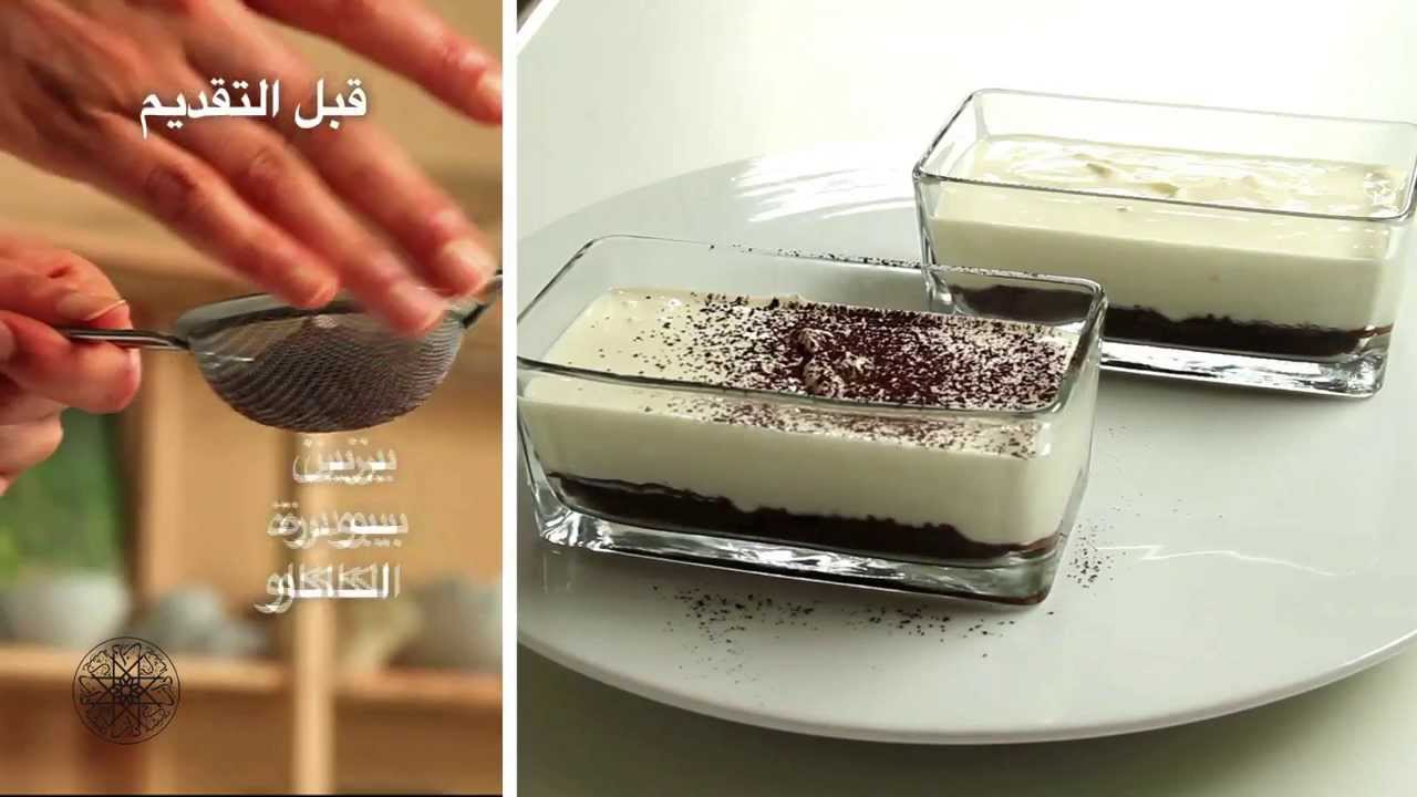 Choumicha tiramisu express va youtube - Cuisine choumicha youtube ...