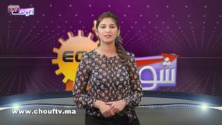 النشرة الاقتصادية ليوم 11 نونبر 2016   |   إيكو بالعربية