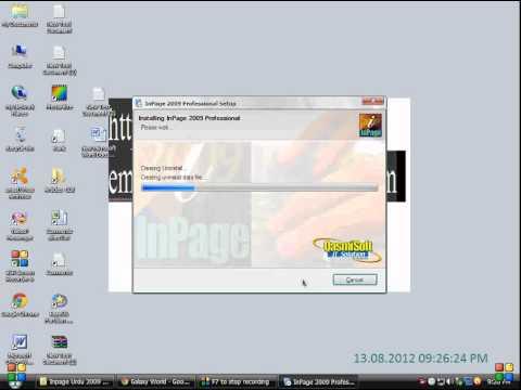 Inpage urdu torrent download