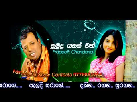 Sumudun Yasas Wan Prageeth Chandana New Song Sinhala music Tf Video