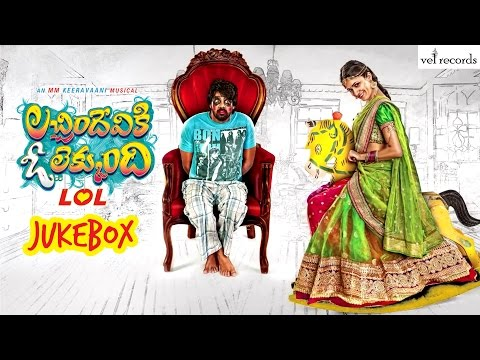Listen Lacchimdeviki O Lekkundi Movie Songs