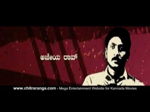 Kannada Movie Advaitha adwaitha ajay rao