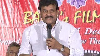 Chiranjeevi at Bapu Film Festival 2014
