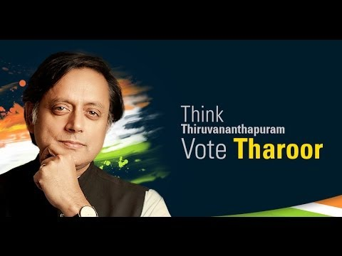Shashi Tharoor on Vizhinjam Development in Thiruvananthapuram
