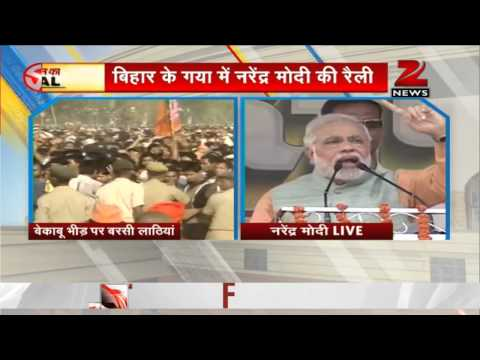 Need to end bloodshed in land of Buddha, says Narendra Modi in Gaya