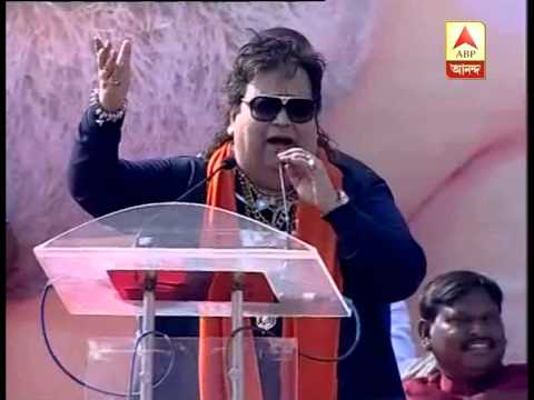 Bappi Lahiri singing at bjp brigade rally.