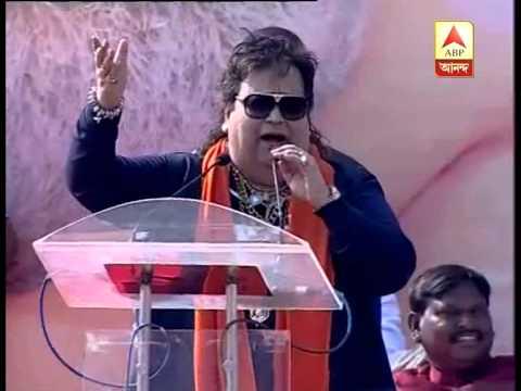 Bappi Lahiri singing at bjp brigade rally.