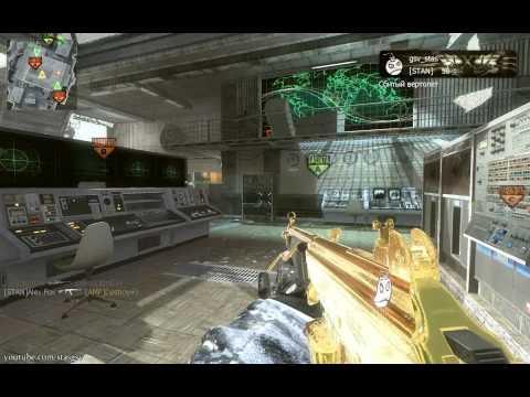 Black Ops - Томагавк vs Вертолет
