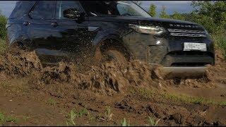 Тест-драйв Land Rover Discovery 5 (10-минутная версия). АвтоВести выпуск Online. Видео Авто Вести Россия 24.