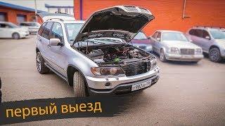 BMW X5 с мотором от Приоры!  Первая поездка! Она едет!! Жорик Ревазов.