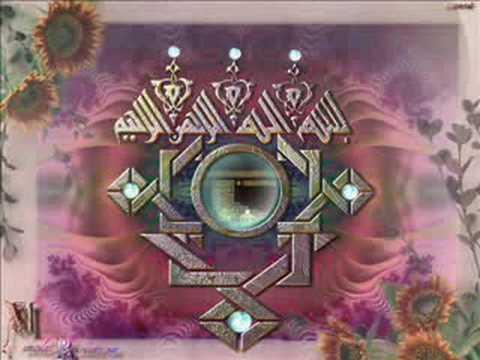 download murotal quran mishary rasyid
