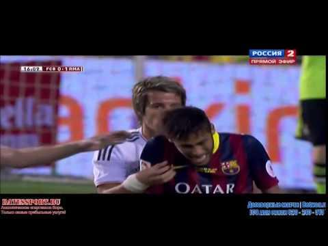 Neymar vs Pepe & Fabio Coentrao - Barcelone vs Real Madrid 0-1 HD ( Copa Del Rey ) 2014