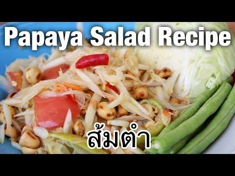 Thai green papaya salad recipe - Thai Recipe video