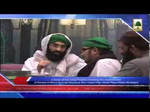 Madani News of Dawateislami in Urdu With English Subtitle 27 February 2014