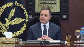 وزير الداخلية يستعرض خطة تأمين بطولة