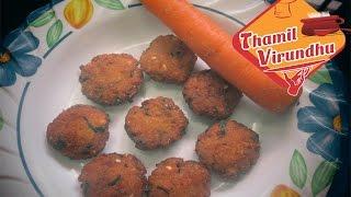 paruppu vadai in tamil – masal vadai recipe ,Tamil Samayal,Tamil Recipes | Samayal in Tamil | Tamil Samayal|samayal kurippu,Tamil Cooking Videos,samayal,samayal Video,Free samayal Video