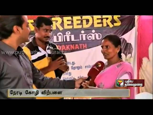 Kadaknath Chicken attracted lots of visitors in Agricultural Exhibition in coimbatore