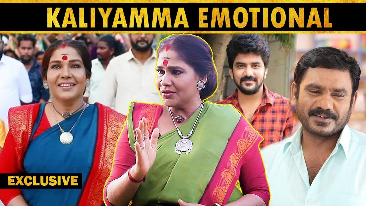 ஏன் படம் வாய்ப்பு தரமாற்றங்க..!|Aayudha Ezhuthu Serial Actress Mounika Emotional Interview Kaliyamma