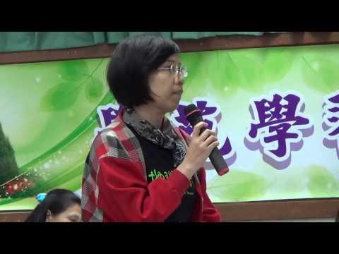 103 0307 反對環保署浮濫放寬土壤重金屬管制標準  地球公民第一次發言 - YouTube