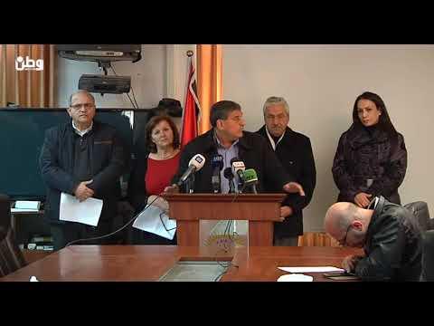 مذكرة تطالب المجلس المركزي بسحب الاعتراف باسرائيل
