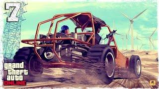 [PS4] GTA ONLINE. #7: Не плохая машина.
