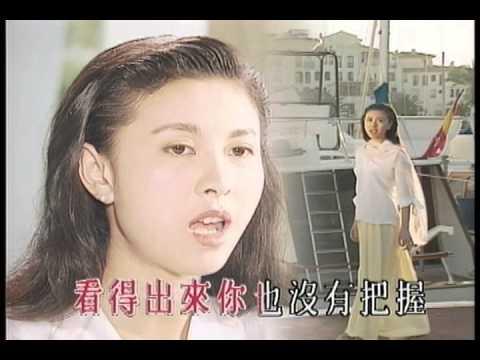 梁雁翎 ANNIE LEUNG《愛不像你這麼說(國)》Official 官方完整版 [首播] [MV]